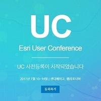 uc-main-banner-thumbnail