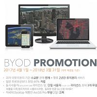 BYOD Promotion Thumbnail