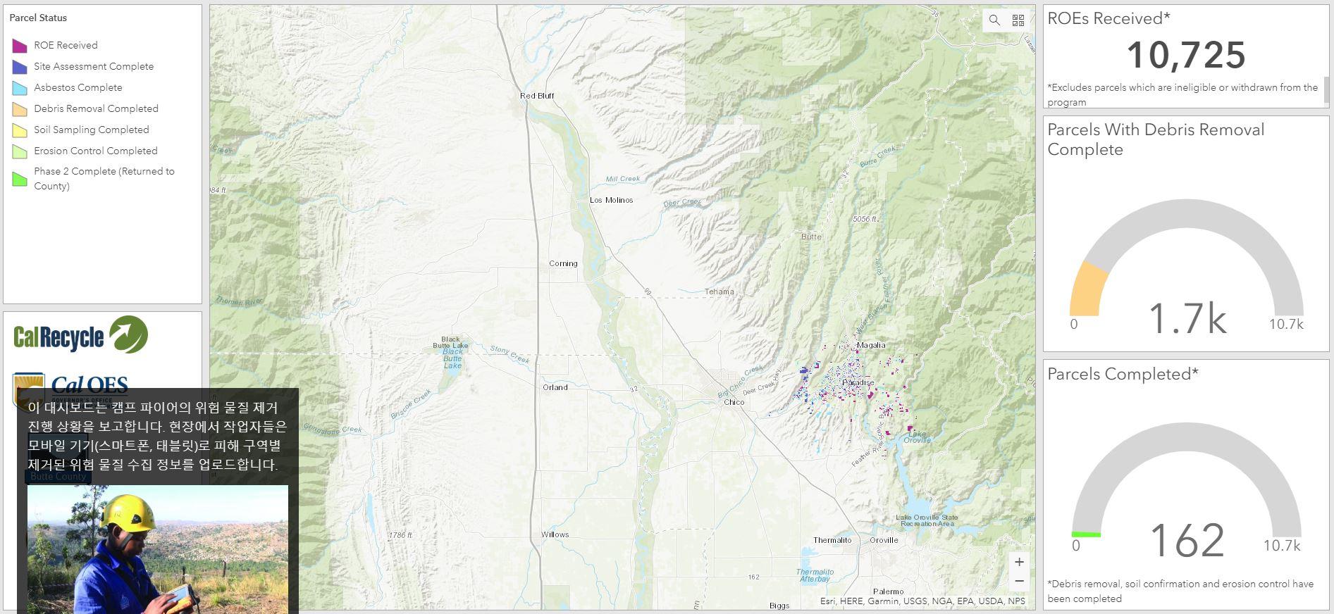 https://esrikrmkt.maps.arcgis.com/apps/Cascade/index.html?appid=c0bf23511a5a41208384e917de537563